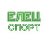 Елец-Спорт