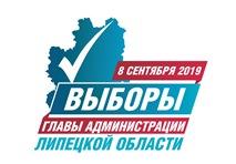 Избирательная комиссия Липецкой области
